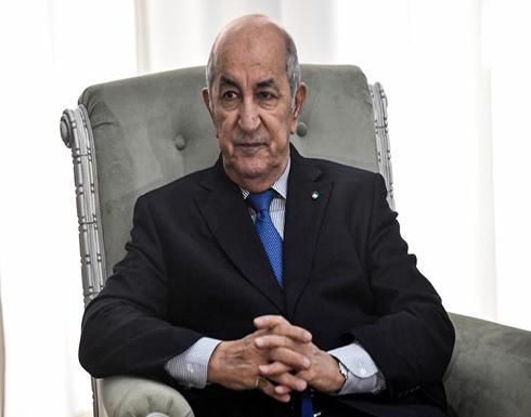 الرئيس الجزائري يدعو مواطنيه للتصويت على التعديلات الدستورية