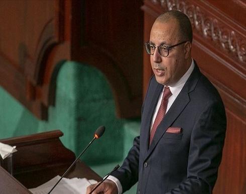 هشام المشيشي: الحكومة باقية وستواصل مهامها