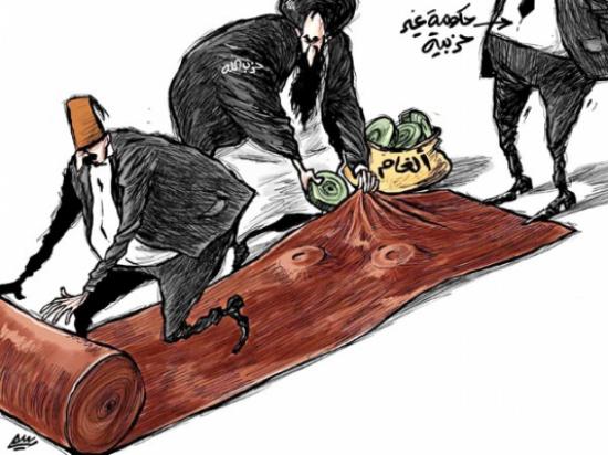 الحكومة اللبنانية الجديدة ..!!