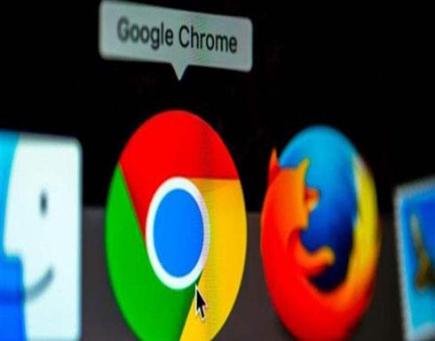 """""""غوغل كروم"""" يسهل الشراء عبر الإنترنت"""