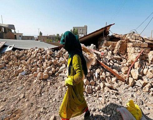 زلزال يهز جنوبي إيران