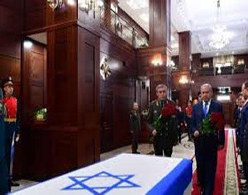 بالفيديو.. الدفاع الروسية تسلم نتنياهو رفات الجندي الإسرائيلي المفقود منذ 37 عاما في لبنان