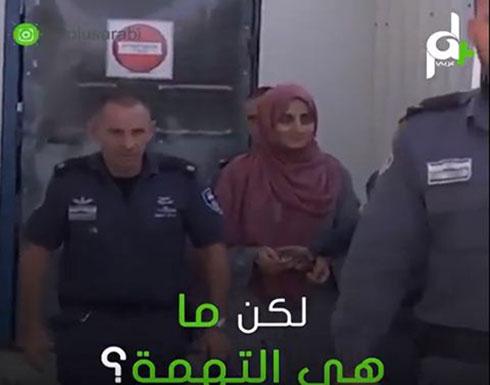 شاهد التهمة الغريبة التي وجهها الاحتلال لفتاة تركية!