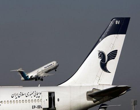طهران تعلن إحباط محاولة اختطاف طائرة مدنية