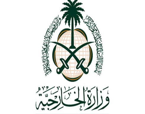 السعودية تطرد سفير كندا وتستدعي سفيرها للتشاور