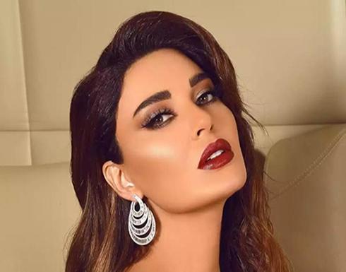 مرح ومحبة يجمع بين سيرين عبد النور وكريستيانو.. فيديو