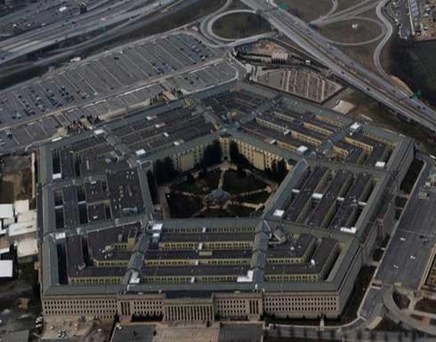 جيش أميركا: نحدد مجالات جديدة لإنهاء نفوذ إيران المزعزع