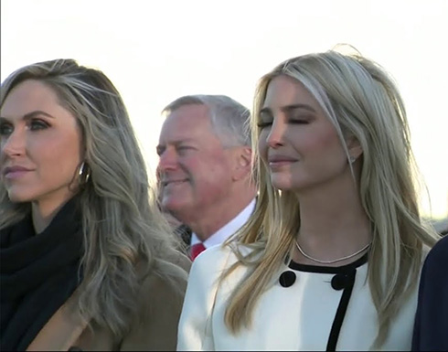 شاهد : رد فعل عاطفي لأطفال ترامب أثناء خطاب الوداع