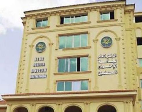أحكام بالمؤبد على 19 من جماعة الإخوان بمصر