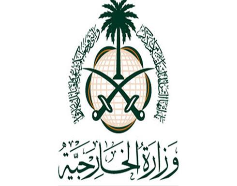 السعودية: لا صحة لخبر طرد السفير التركي من المملكة