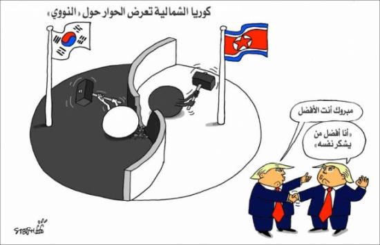 كوريا الشمالية تعرض الحوار حول «النووي»