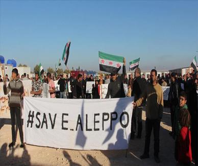 """المئات يتظاهرون بـ""""اعزاز"""" السورية دعمًا لمحاصري حلب"""