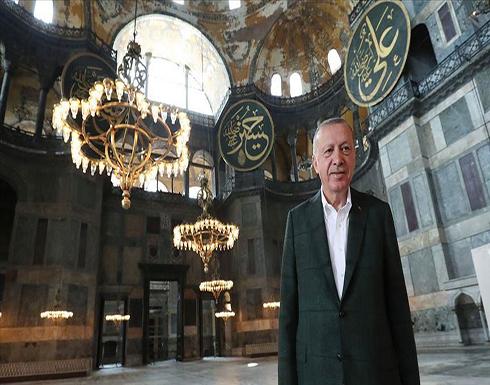 """أردوغان يتفقد """"آيا صوفيا"""" قبل فتحه للعبادة الجمعة"""