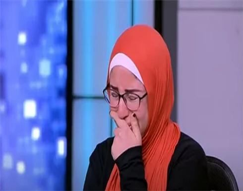 حياتي ادمرت.. انهيار فتاة الدقهلية من البكاء في مصر .. شاهد