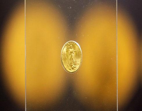 عرض قطعة نقدية ذهبية أمريكية تقدر بـ15 مليون دولار في المزاد