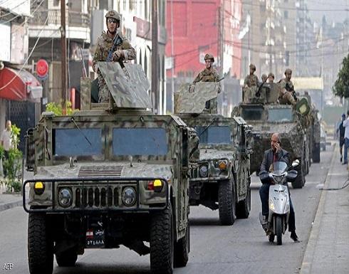 الجيش اللبناني يهدد: سنطلق النار على أي مسلح في بيروت