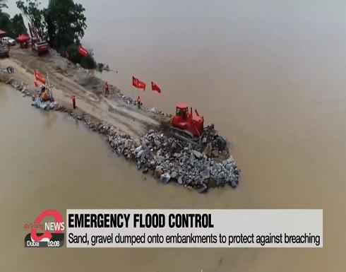 بالفيديو : الصين تفجّر سداً بعد ارتفاع منسوب المياه فيه بشكل مقلق