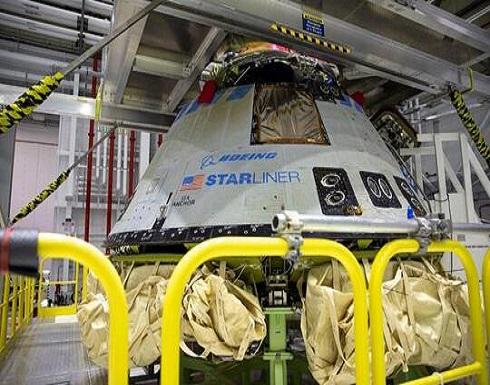 """""""ناسا"""" تخطط لرحلة ثانية غير مأهولة للمركبة ستارلاينر"""