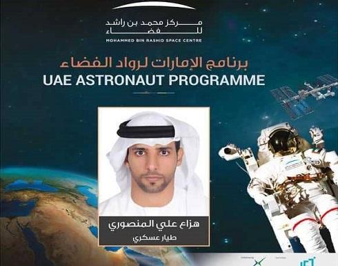 بالصورة : الإمارات تعلن عن أول رائدي فضاء عرب لمحطة الفضاء الدولية