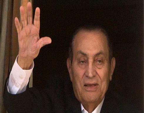 المحكمة الأوروبية تلغي التجميد المفروض على أموال حسني مبارك