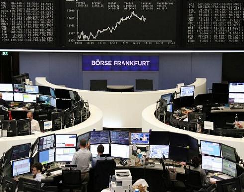 مخاوف الخلافات التجارية توقف تعافي الأسهم الأوروبية