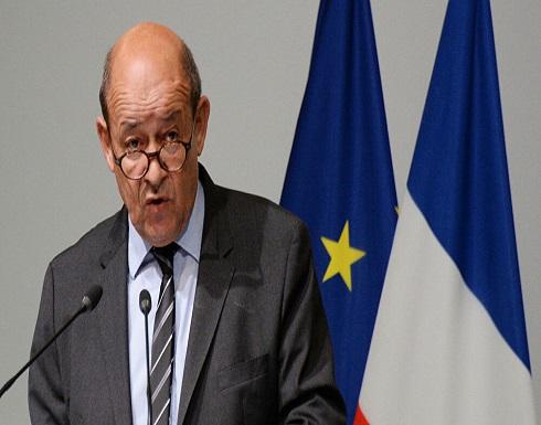 فرنسا تستدعي سفيريها في الولايات المتحدة وأستراليا على خلفية صفقة الغواصات