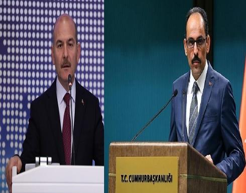 إصابة المتحدث باسم أردوغان ووزير الداخلية التركي بفيروس كورونا