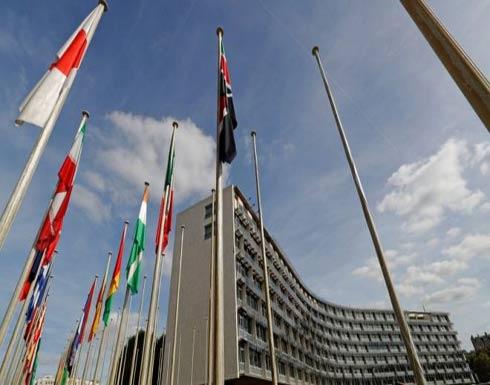 ردود الفعل على قرار واشنطن وتل أبيب الانسحاب من اليونسكو