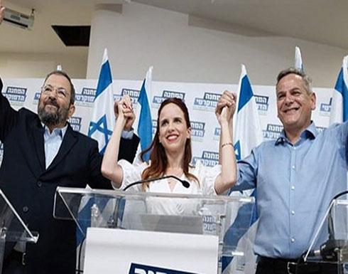 """حزب إسرائيلي يسقط """"حل الدولتين"""" في تحالفاته الانتخابية"""