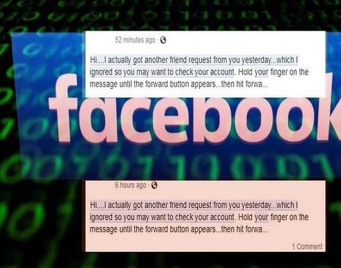"""بعد كارثة فيسبوك.. احذر """"الرسالة الكاذبة"""""""
