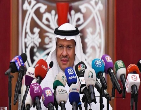 وزير الطاقة السعودي: المملكة ستصدر الغاز والبتروكيماويات قريباً