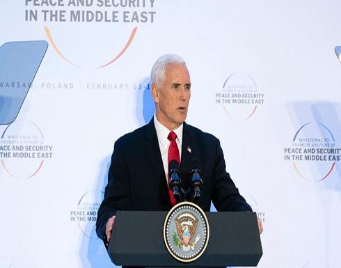 بنس: إيران الداعمة للإرهاب تم عزلها و الأفغان الآن لديهم مفاوضات سلام