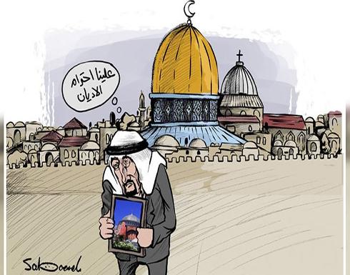 علينا احترام الاديان