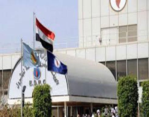 """مصر: رفع الدعم عن """"بنزين 95"""" فقط حتى يونيو"""