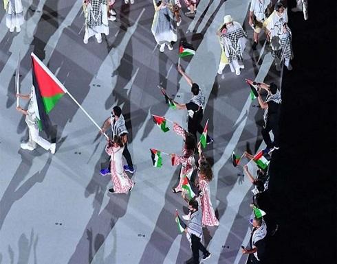 أولمبياد طوكيو: اجتزاء خارطة فلسطين وجزائري ينسحب رفضا لمنافسة إسرائيلي