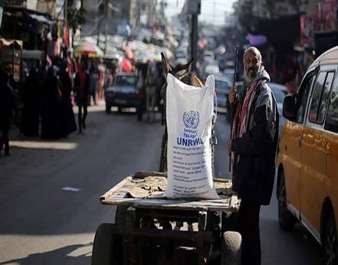 77 % من اللاجئين الفلسطينيين في غزة تحت خط الفقر