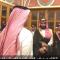 شاهد .. العاهل السعودي وولي عهده يستقبلان عائلة خاشقجي