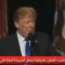 شاهد .. كلمة الرئيس الأمريكي دونالد ترامب من وزارة الدفاع