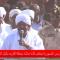 شاهد .. خطاب الرئيس السوداني عمر البشير في منطقة الكريدة بالنيل الأبيض