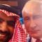 بوتين يحتفي بوفد السعودية في منتدى بطرسبورغ الثقافي