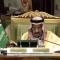 شاهد .. كلمة الملك سلمان أثناء افتتاح القمة الخليجية 39