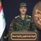 """فيديو : الجيش السوري يعلن تطهير جنوب البلاد من تنظيم """"داعش"""""""