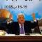 الرئيس عباس يدعو الى تطبيق قرارات المجلس المركزي