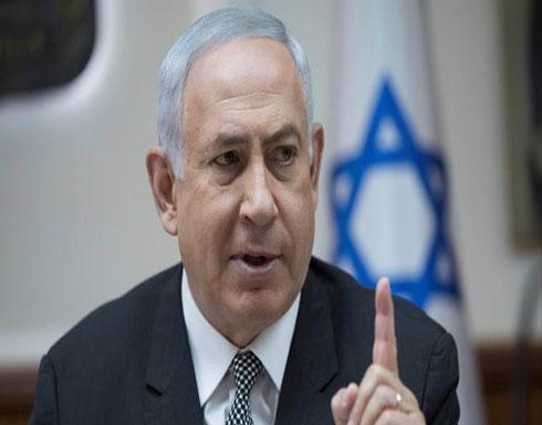 نتنياهو يطلب من وزرائه عدم التعقيب بموضوع السفارة