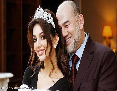 رسميا.. ملك ماليزيا السابق يطلق ملكة الجمال الروسية