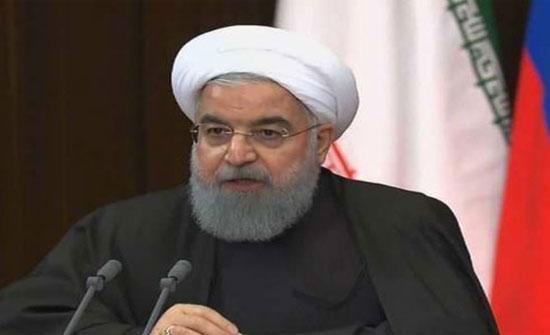 روحاني: تم الاتفاق على رفع العقوبات الرئيسة عن إيران