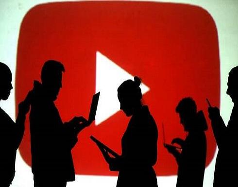 """""""غوغل"""" تخطط لجعل """"يوتيوب"""" أكبر منصة للتسوق عبر الإنترنت"""