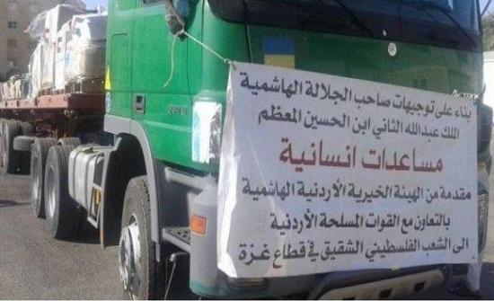 الاحتلال يمنع دخول مساعدات طبية أردنية إلى غزة