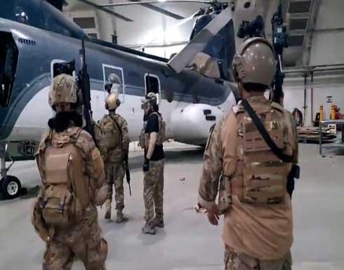 مقاتلو طالبان يتفحصون مروحيات عسكرية أمريكية تركت وراءها .. بالفيديو