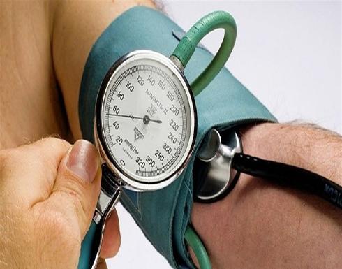 ما خطورة انخفاض ضغط الدم؟.. إليكم التفاصيل